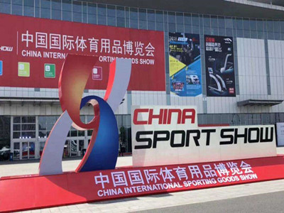 Welcome to meet us at China (Shanghai) Sport Show 2019