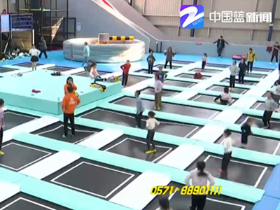 2019 Zhejiang National Fitness Trampoline Challenge was held on SVIYA Trampoline Park